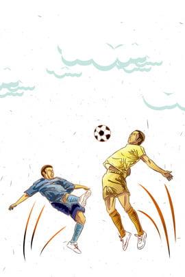 world cup world cup 2018 world cup russia football world cup , đá, Football, Hd Background Ảnh nền