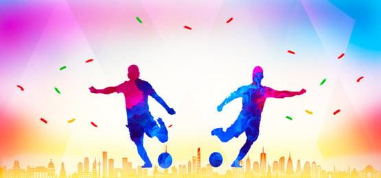 ワールドカップ 2018ワールドカップ ロシアワールドカップ サッカーワールドカップ PSDソースファイル レイヤードファイル ボールゲーム 背景画像