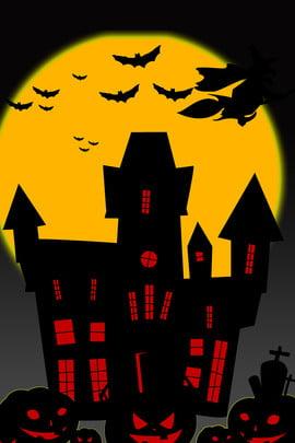 carnival night horror halloween vampire , Festive, Black House, Psd Material Фоновый рисунок