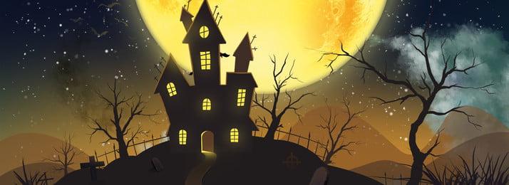 Carnival Night Horror Poster Halloween Display Stand Halloween Poster Halloween Material Halloween Imagem Do Plano De Fundo