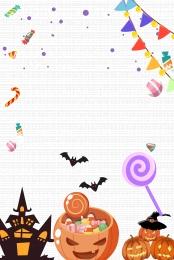halloween carnival night poster , Halloween, Halloween Night, Halloween Poster Background image