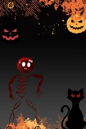 carnival night horror halloween vampire , 150ppi, Horror, Halloween Фоновый рисунок