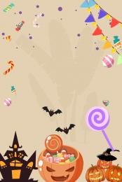 halloween halloween night halloween promotion pumpkin lantern , Cartoon, Pumpkin Lantern, Candy Фоновый рисунок