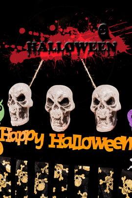 halloween party ghost ghost , Secret Room, Halloween, Bar Фоновый рисунок