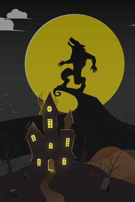 Halloween Gian hàng trưng bày Halloween Halloween Quảng cáo Halloween Quảng Cáo Halloween Hình Nền