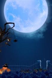 halloween web labah labah zombie darah , Web Labah-labah, Trail, Darah imej latar belakang