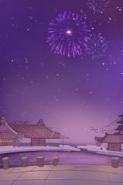 fireworks background fireworks fireworks hand drawn cartoon fireworks , Hand, Hand Drawn Fireworks, Celebrate Imagem de fundo