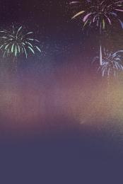Fireworks background fireworks background fireworks colorful Colorful Hand Salute Imagem Do Plano De Fundo