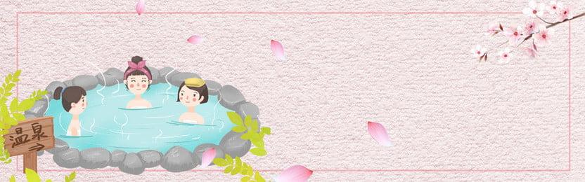 hình nền spa vẽ tay hình nền hoạt hình cây bong bóng vector, Banner, Hình ảnh Nền Cơ Thể Nuôi Dưỡng Mùa đông, Vẽ Ảnh nền