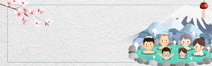 hình nền spa vẽ tay hình nền hoạt hình cây bong bóng vector, Vẽ Tay Hình Nền Hoạt Hình, Phim, Cây Ảnh nền