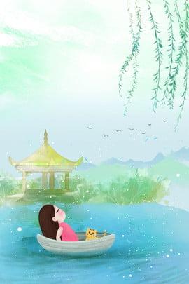 lichun poster spring festival spring festival hello spring , Twenty, 2018, Boat ภาพพื้นหลัง