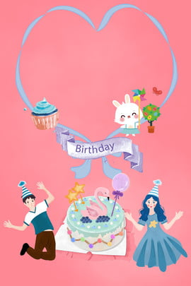 full moon feast birthday happy birthday birthday party , Layered File, Cake, Party Imagem de fundo