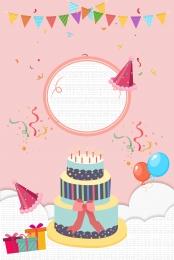 chúc mừng sinh nhật chúc mừng sinh nhật tiệc sinh nhật tiệc sinh nhật , X, Nhật,  Ảnh nền