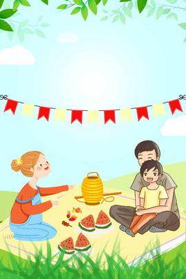 親子遊 親子旅遊 親子春遊 春遊 , 親子游海報, 親子遊路線, 親子 背景圖片