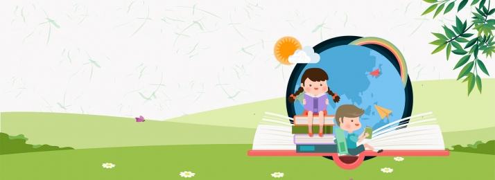 読書の星 スーパーマーケットの読書 スーパーマーケットの読書 読書読書, 読書の本, Reading Quotes, 子供向けの本 背景画像