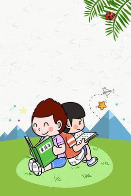 読書の星 スーパーマーケットの読書 スーパーマーケットの読書 読書読書 , 読書の本, 子供向けの本, 子供の読書 背景画像