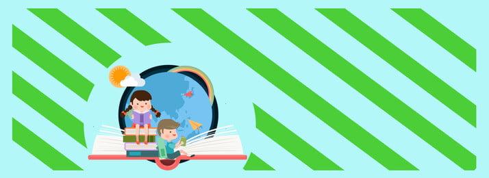 読書 読書は人生をよりエキサイティングに 人生の変化を読む 読書, 図書館, 学習, ハッピーリーディングミニマリストの幾何学的なグリーンバナー 背景画像