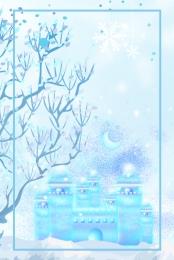 ハルビンの印象 冬の旅行 旅行会社 スノーフレーク 冬の旅行 Ice Sculpture 背景画像