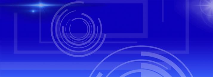 हार्ड डिस्क डिजिटल उत्पाद प्रौद्योगिकी ई कॉमर्स, उत्पाद, ठोस राज्य ड्राइव, डिजिटल पृष्ठभूमि छवि