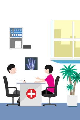 安全用藥 醫療促銷 簡約展板 醫藥宣傳 , 藥品安全意識, 安全用藥, 健康醫療 背景圖片