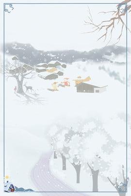 hello november november poster hello november winter gradually , Hello November, Autumn Is Cooler, Blue Imagem de fundo