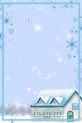 hello december hello december december 12 , Month, December, Hello Imagem de fundo