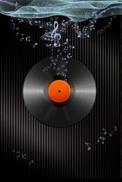 डिस्क काले हल्के प्रभाव सरल , पृष्ठभूमि, काले, डिस्क पृष्ठभूमि छवि