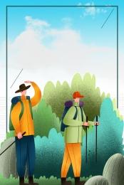 徒步客 運動 徒步旅行 野外郊遊 , 旅行, 戶外運動, 分層文件 背景圖片