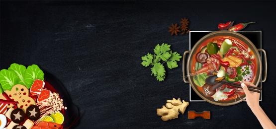 अजवाइन की पत्तियां गर्म बर्तन तली मसाले, शोरबा, सर्दियों के गर्म बर्तन, पेटू पृष्ठभूमि छवि
