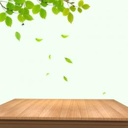 家電製品 浄水器 家電製品のメインマップ 電車の中の小型家電製品 , 緑の葉, 家電製品のメインマップ, 電車のテンプレートを介して家庭用小型電化製品浄水器メインマップ 背景画像