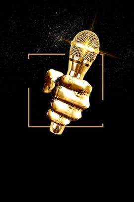 गायन प्रतियोगिता संगीत पोस्टर कॉन्सर्ट पोस्टर कैम्पस कॉन्सर्ट , गायक, कैम्पस कॉन्सर्ट, वातावरण हूँ पृष्ठभूमि छवि
