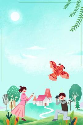 spring equinox poster spring equinox board الربيع ching ming festival , عشرون, الشباب, ، صور الخلفية