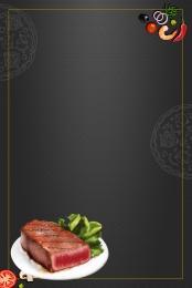 steak steak poster steak display stand steak display board , đen, Bít, Steak Fast Food Ảnh nền