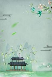 twenty four solar terms spring equinox traditional solar terms traditional spring equinox , Cartoon, Traditional, Chinese ภาพพื้นหลัง