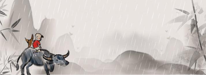 atmosphere ink landscape clear background, Shepherd, Ink, Light Rain Фоновый рисунок