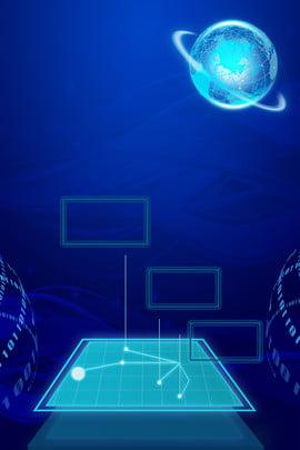 internet network technology background , Internet, Technology, Blockchain Background image