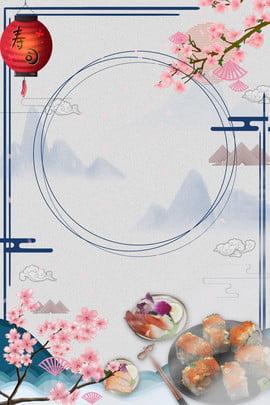 जापानी रेस्तरां जापानी भोजन जापानी सुशी साशिमी , पोस्टर, भोजन, सुशी पृष्ठभूमि छवि