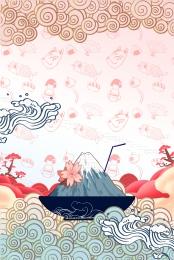 जापानी रेस्तरां जापानी भोजन जापानी सुशी साशिमी , व्यंजन, सैशिमी, खाना पकाने की विधि पृष्ठभूमि छवि