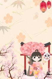 日本のツアー ゼファー ランタン 桜 , 日本と風, 日本の文字, 新鮮な 背景画像