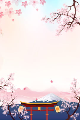 japan travel country trip cherry blossom , Travel Poster, Travel, Cherry Blossom Imagem de fundo