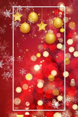 Lễ hội đôi Juhui Hộp quà tặng màu đỏ Giáng sinh Năm mới Trang Giáng Taobao Hình Nền