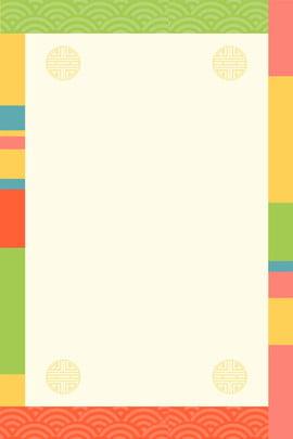 corea tradicional patrón corrugado , Fondo De Taobao, Moiré, Corrugado Imagen de fondo