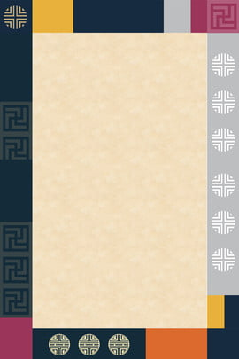 韓国 伝統 パターン エレガントです , 韓国の伝統的な伝統的な柄ヴィンテージエレガントなボーダー, レトロ, 淘宝網の背景 背景画像