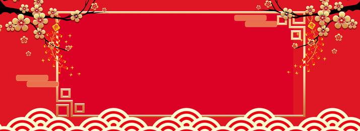 laba festival bulan yang kedua belas 23 promosi laba laba hari lampu, Bubur, Retro, Kertas-cut imej latar belakang