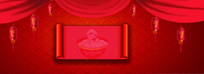 lễ hội đèn lồng ngày đầu năm đêm giao thừa biên giới, đêm Giao Thừa, Poster, Màu đỏ Truyền Thống Ảnh nền