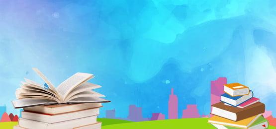 acumulación de conocimiento estudio diligente estudio diligente cultura del campus, Estudio Diligente, Educación, Documentos En Capas Imagen de fondo