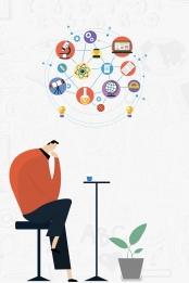 पुस्तकालय ज्ञान संचय परिश्रमी अध्ययन परिश्रमी अध्ययन , ज्ञान प्रतियोगिता, लर्निंग, कॉन्टेस्ट पृष्ठभूमि छवि
