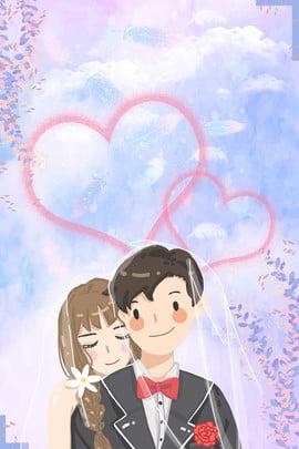 Poster đám cưới studio ảnh cưới lễ cưới tiệc cưới Phim Hoạt Hình Hình Nền