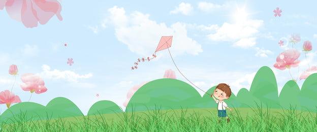 放風箏 卡通 春季 立春, 立春, 踏青, 春天 背景圖片