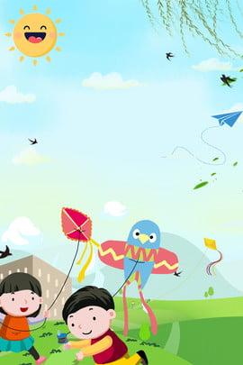 라이트 블루 봄 새 봄 배경 봄 , 녹색, 봄, 푸른 하늘 배경 이미지